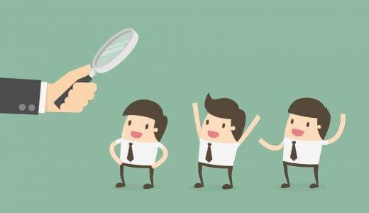 岡山のおすすめ転職エージェント5選と失敗しない全活用方法