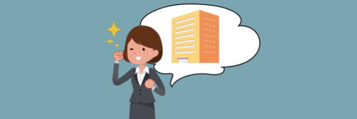 志望する企業に書類選考を応募する女性