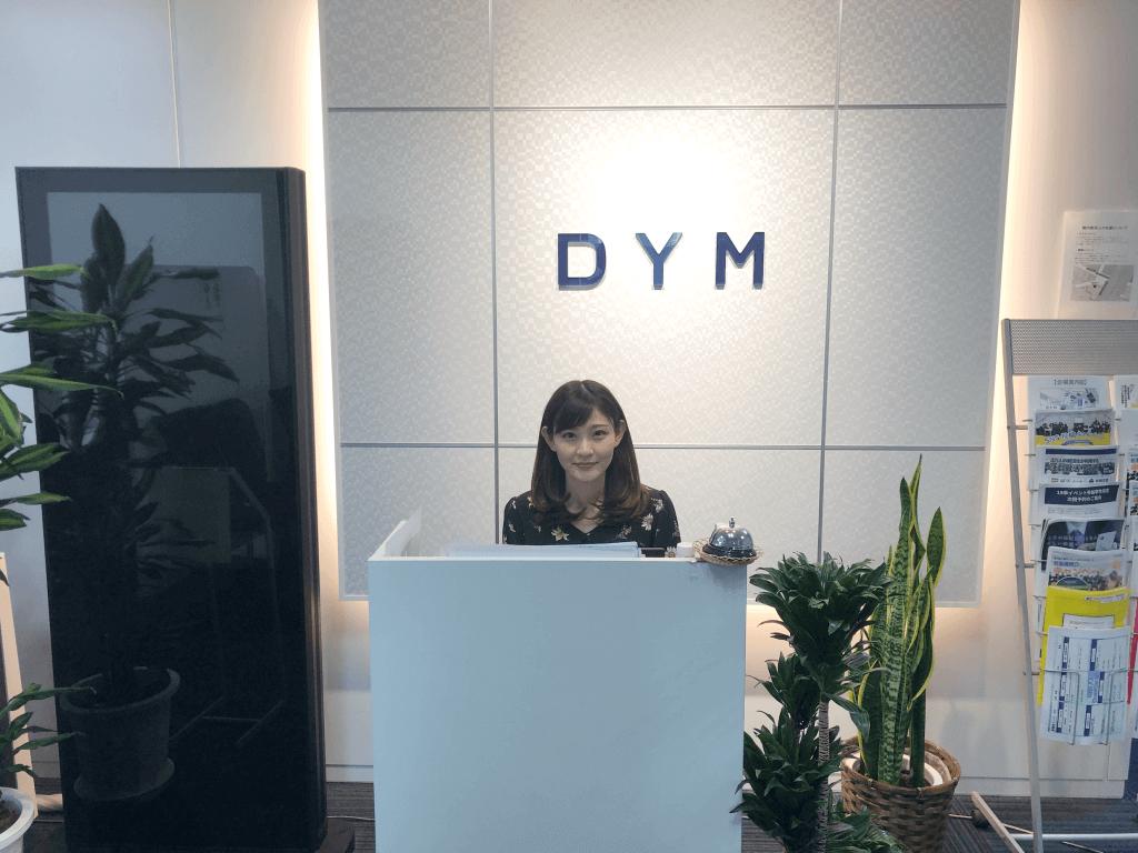 DYM就職の受付