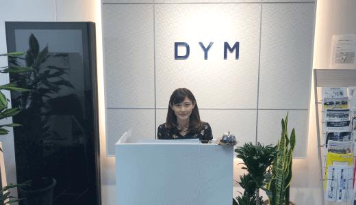 【DYM就職にインタビューしました!】フリーター/高卒/第二新卒の方に人気の理由は?
