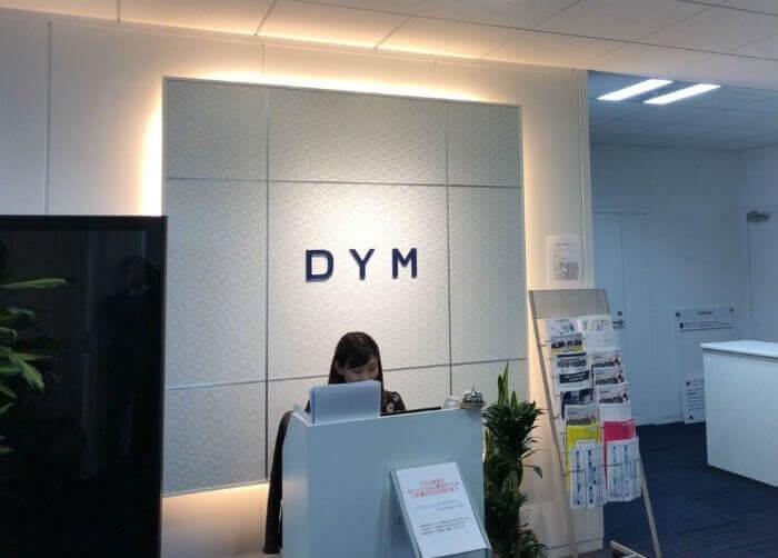 DYM就職のエントランス