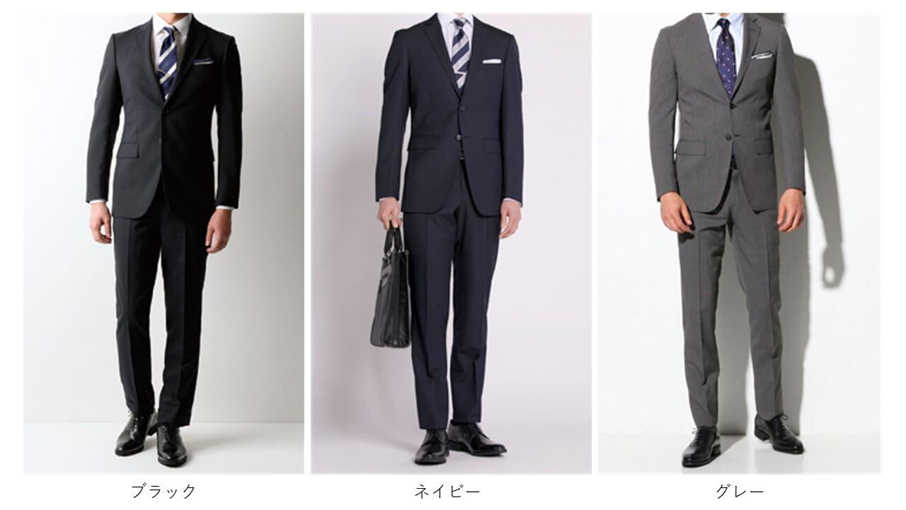 転職面接のスーツの選び方 男性の良い例