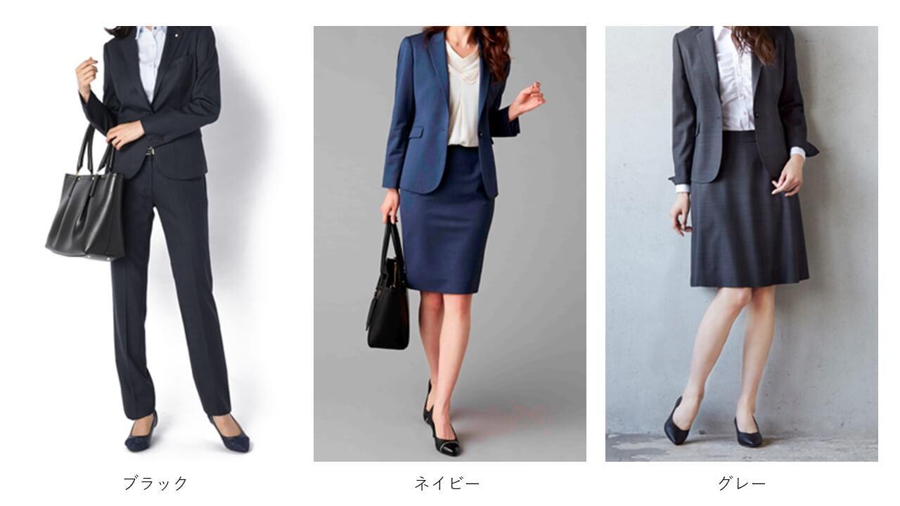 転職面接のスーツの選び方 女性
